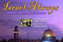 israelAlways