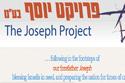josephproject
